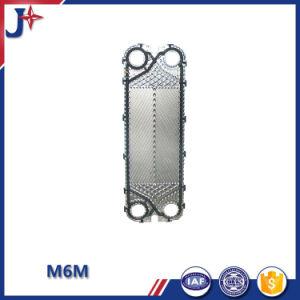 チタニウムの版の熱交換器M6mのチタニウムの版の価格