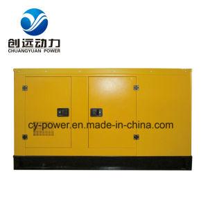 50kw 62.5kVA Shanghai industrielles Dieselgenset