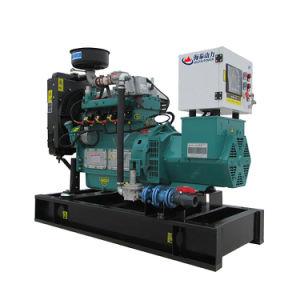 100kw Preço gerador de biogás super silencioso na China