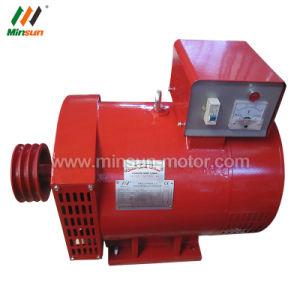 St/Stc электрический генератор со щитком приборов в салоне 2Квт-50квт заводская цена