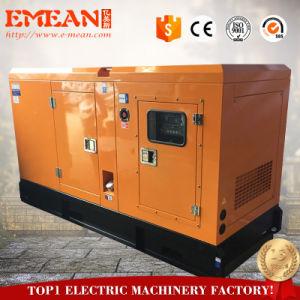 상표 힘 전기 시작 20kw 25kVA 침묵하는 디젤 엔진 발전기 Genset
