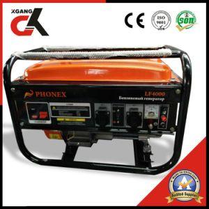 2kw bonito generador de gasolina (Set)