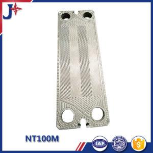 版の熱交換器Gea Nt100mのNt150s Vt40 Vt20 Vt40のガスケットの版の熱交換器、