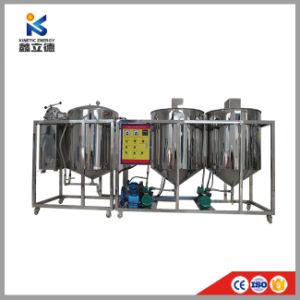 販売の植物油の精製所装置の小規模の食用油の精錬の機械装置のための小型石油精製所