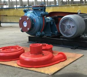 중국 고품질 슬러리 펌프 (BL BM BH)