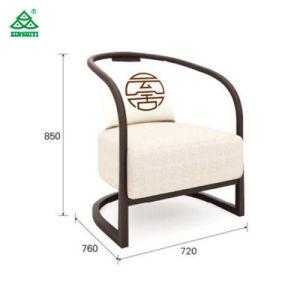 Китайском стиле отель мягкой деревянные рамы один диван с Османской мебель дизайн