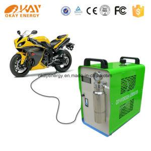 オートバイのための小型携帯用カーボン洗剤