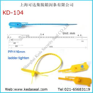 Détachez le joint en plastique (DK-104)