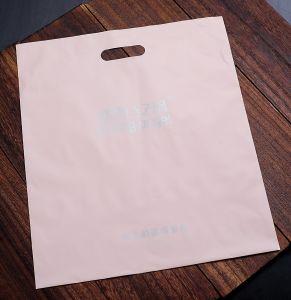 Imprimé transporteur Shopping sac cadeau en plastique avec poignée de découpe