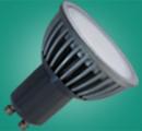 LED Bulb GU10 Aluminium SMD2835 5W