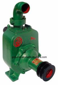 50zbシリーズ農業の自動プライミング2インチの水ポンプ