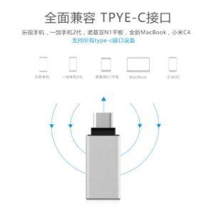 USB3.0女性のアダプターのコンバーターへのOTG USBのタイプCの男性
