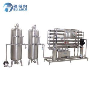 믿을 수 있는 RO 물 처리 기계 순수한 급수 시스템