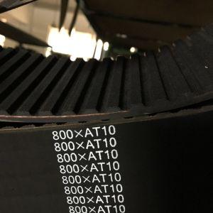 산업 고무 시기를 정하는 벨트 동시 T5*255 260 270 280 290 피치 5mm