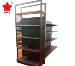 Double étagère de supermarché en métal de côtés (HY-111)