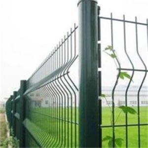 Prix bon marché 0.63m*2m 3D du panneau de clôture