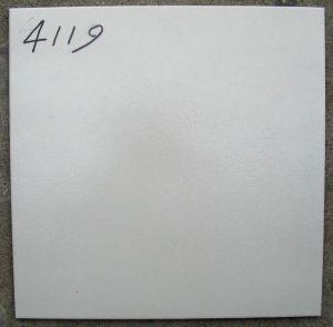 400*400mm Glazed Ceramic Floor Tile (SF4119)