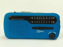[بورتبل] شمسيّة راديو مصغّرة
