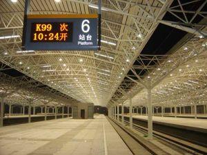 Ferrocarril de la estructura de acero/edificio de acero (SS-155)