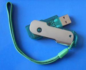 Поворот ключа USB (U906)