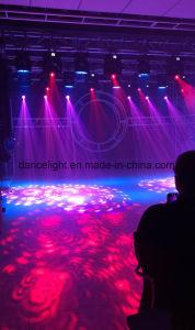 DJ 260W SharpyのターミネータLEDのビーム移動ヘッド段階ライト