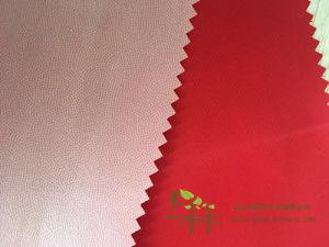 길쌈된 뻗기 폴리에스테 Breathable 직물 스판덱스 방수 기능적인 직물
