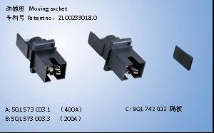 A inserção de Ligar o plugue na tomada em movimento (usado em tipos de tipo de baixa tensão caixa de alimentação)