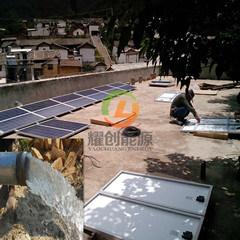 O sistema de bomba de água submersível solar para irrigação na agricultura e horticultura