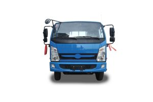 camion diesel mudan 3 5 tonne camion diesel mudan 3 5 tonne fournis par zhangjiagang shazhou. Black Bedroom Furniture Sets. Home Design Ideas