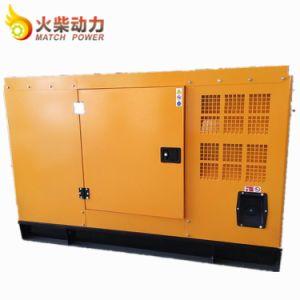 トレーラーが付いている熱い販売30kw移動式Weichaiの無声ディーゼル発電機セット