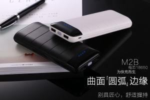 Banco de potência /Substituição Universal Celular com display digital LED da bateria