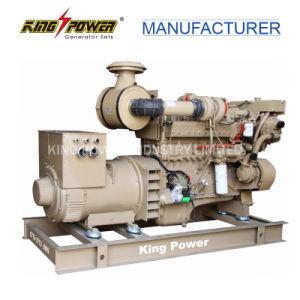 275kVA Diesel van Cummins Generator met Alternator Stamford
