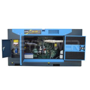 Laidong 10 ква дизельный генератор с торговой маркой Keypower генератор переменного тока