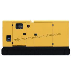 80kw/100kVA Deutz leiser Dieselgenerator mit Druckluftanlasser (48-600kW/60-750kVA)