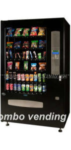 Cashless (VCM5000A)高品質の自動販売機の中国の製造業者
