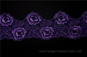 Bra Cupのための紫色のEmbroidery Lace