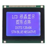 肯定的なFPCのコネクターが付いている文字コグLCM 8X1 LCDのモジュール