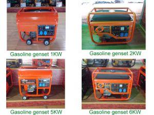 Gerador de gasolina 2KW, conjunto de gerador gasolina 2KW, gerador de Kobal