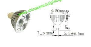 LED-PFEILER Dimmable MR16 LED Punkt-Leuchte