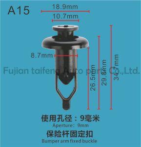 POMの自動クリッププラスチック締める物C1224の製品の選択