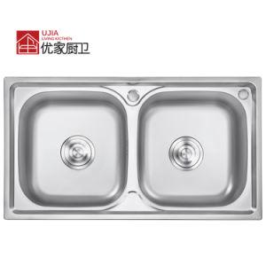 Más Vendidos Doublele Bowl de prensa de acero inoxidable Utensilios de Cocina fregadero Sink (8245A)