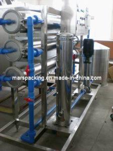 水清浄器の機械費(RO-20000)