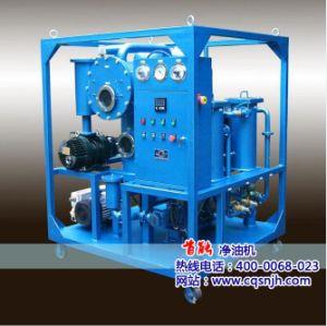 Zsy série à deux étages de l'huile de transformateur à haute efficacité du filtre à vide
