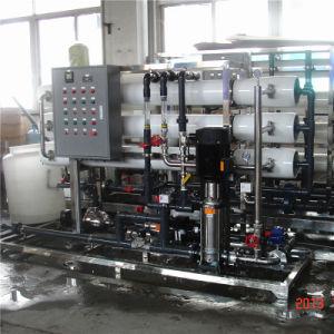Промышленные системы очистки воды обратного осмоса RO завод