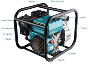 2 인치 공냉식 4 치기 가솔린 수도 펌프