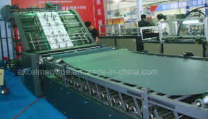 自動フルートの薄板になる機械(ラミネーション)