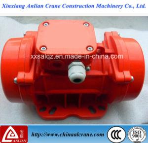 El Motor de vibración eléctrica de corriente directa