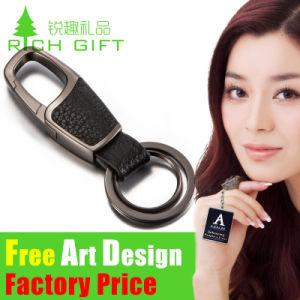 선물로 금속 키 홀더를 가진 승진 금속 가죽 Keychain