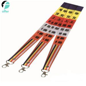 Настройка портативного радуги металлические пристегнут шнурок из полиэфирного волокна