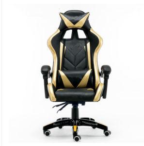 Oficina de alta calidad de juego Cómoda silla con reposabrazos regulables en altura